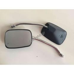 Καθρέπτης Moto - Honda GLX 50 (τεμ) 8mm