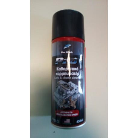 Σπρέι καθαρισμού καρμπυρατέρ PRO 450ml