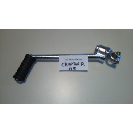 Μανιβέλα YAMAHA Crypton R 115cc - ROC