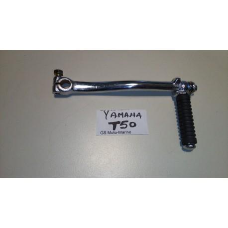 Μανιβέλα YAMAHA Τ50